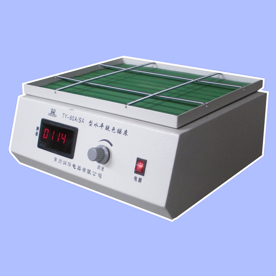 脫色搖床 TY-80A/SA 測速水平回旋脫色搖床 搖床批發