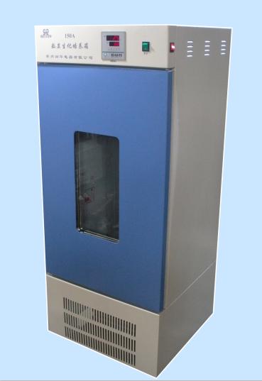 150-1A生化培養箱 (智能控溫)