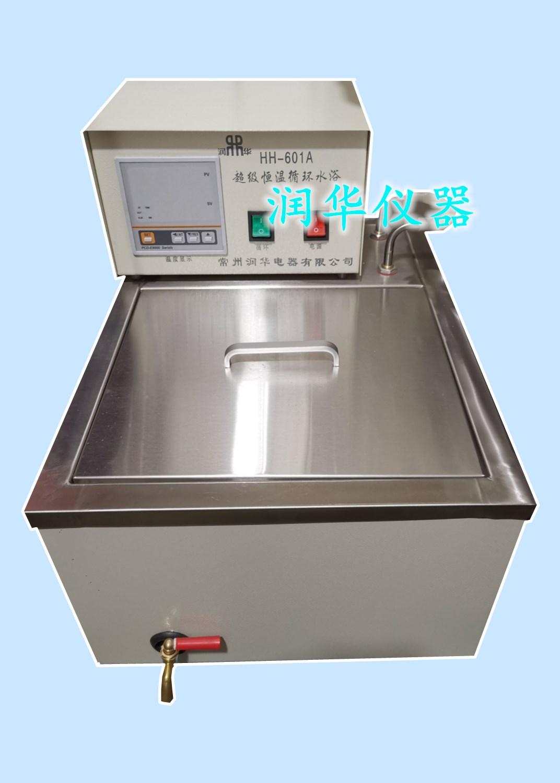 恆溫水箱 超級恆溫循環水槽 HH-601