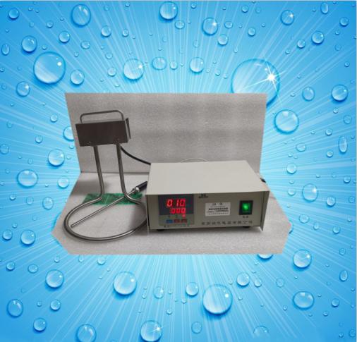 加熱恆溫控制櫃 油浴 水浴通用型控溫智能控制器