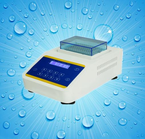 恆溫振蕩冷凍混勻儀 RH-LZ3002/3003