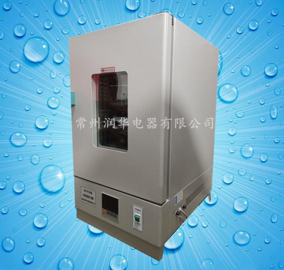 鼓風干燥箱DHG-9101-1A 智能控溫 圓弧不銹鋼內膽