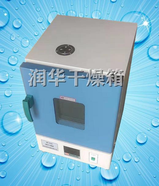 干燥箱 數顯智能控溫 鼓風干燥箱 使用壽命長 圓弧鏡面不銹鋼內膽 箱內無死角