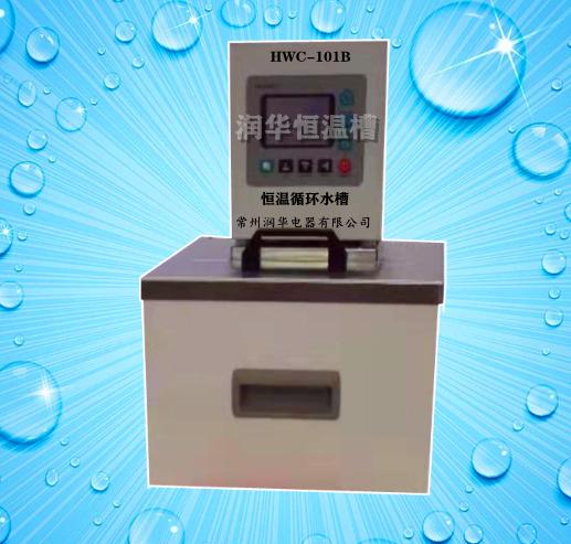 恆溫水箱 HH-101B 液晶觸摸控溫 定時顯示